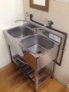 二槽式手洗い用シンク