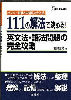 1200円 200ページ