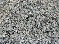 おすすめ石種