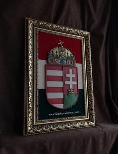 Magyarország címerét