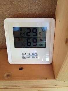 遮熱塗装後温度