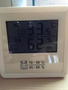 遮熱塗装前温度