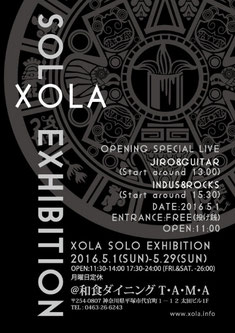 xola, solo, exhibition, tama, hiratsuka, kanagawa, art, artwork