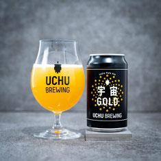 宇宙ビール UCHU BERUWING   宇宙GOLD
