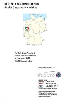 Deckblatt Sozialkonzept