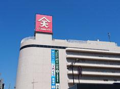 天満屋福山店