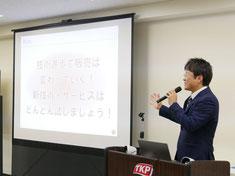 ②販売士資格・更新講習会(札幌)
