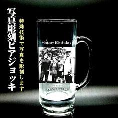 名入れビールジョッキ 特別な父の日の贈り物