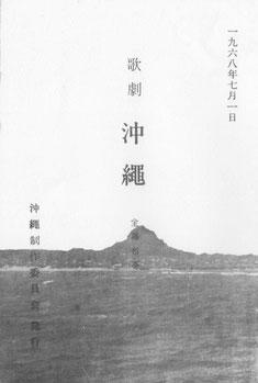 台本 第1稿(1968年7月発行)