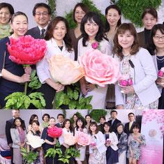 医療・美容・心理の専門家は美エイジング協会