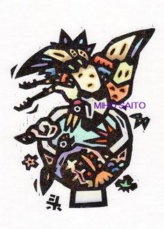 *2013巳年年賀③【おめでた鶴亀うつわ】