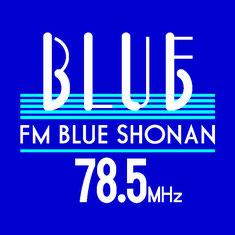 FM ブルー 湘南