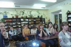 11 класс школа №1