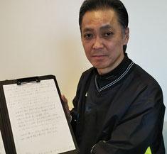 奈良県葛城市の坐骨神経痛に悩む男性