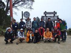 金剛山頂での記念撮影