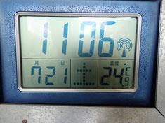 下界より9℃低い気温。涼し~い!