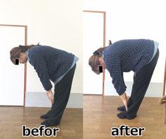 腰痛、改善