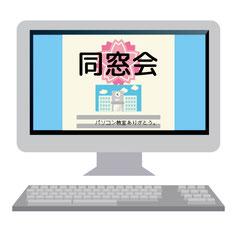 文書作成代行ならお任せください。京都府はもちろん大阪府全域からもご依頼をいただいております。京都府宇治市のパソコン教室ありがとうでは、京都・大阪からも文書作成代行をお待ちしております。