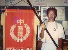 久木中学で体育祭優勝したとき