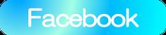 不妊治療 婦人科疾患 漢方 千葉県 柏市 山崎薬局のFacebook