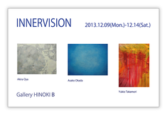INNERVISION 高森幸雄 -1