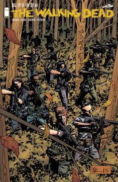 The Walking Dead #155 Español de España Castellano