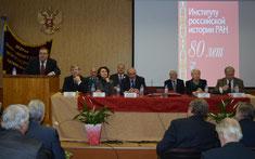 Институт российской истории РАН, 80 лет, Москва, 17 ноября 2016 г.