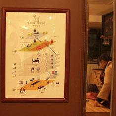 エレベータ前に貼られた建物内の案内図
