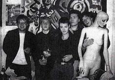 Josch, Mirko, Marko, Bernd, Dada 1984