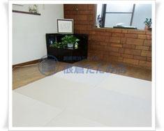 段差なし半畳畳の埋め込み