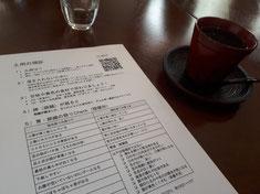先日、三鷹の「心泉茶苑」のお茶会にて(土用の預診を少々、お話させていただきました)