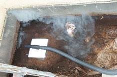 Rauchgas-Leckortung
