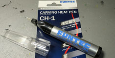 76 ファンテック 乾電池式ヒートペン