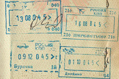 Einreisestempel Russland Buratschki Dolbino