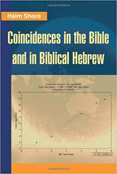 """Обложка книги Х. Шора  """"Совпадения в Торе и в библейском иврите"""" с одним из составленных им графиков"""