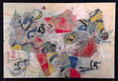 rêverie colorée, shoichi hasegawa, peinture japonaise