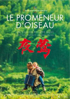 Un film français tourné en chinois (©UGC Distribution)