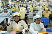 lavoratori giapponesi fabbrica