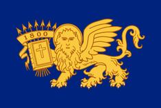 Флаг Республики Семи Островов (1800-1807 гг.)