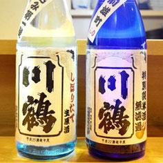 川鶴酒造の川鶴
