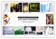 第22回 三菱商事アート・ゲート・プログラム