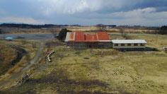 アソカン・フィールドパークの空撮写真