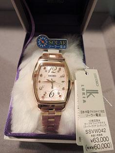 SSVW042 数量限定2000本