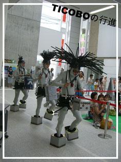 TICOBOのガラクタ音楽会