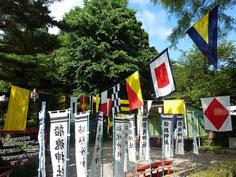 国際信号旗がなびいています