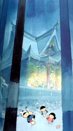 三峰神社「秩父の札所」池原昭治・著