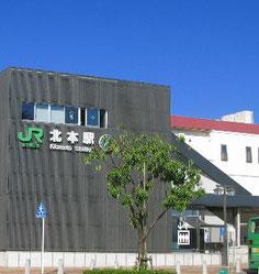 埼玉県北本市
