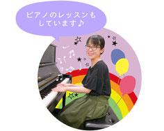 ピアノレッスン 杉村由紀