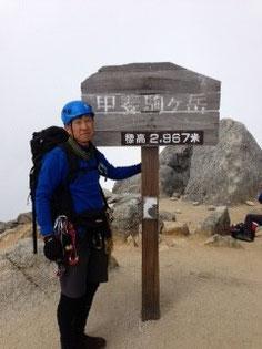 山頂は二度目~30年ぶり