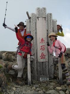 14:20 赤石岳(3,120.1m)山頂です